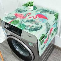 Ghome Leaf Dual-purpose Linen Dust Cover Proof Kitchen Washi