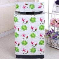Ghome Printing Dust Proof Cover Washing Machine Cover Waterp